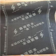 防水卷材 弹性体SBS改性沥青防水卷材 防水材料价格 鑫诺防水