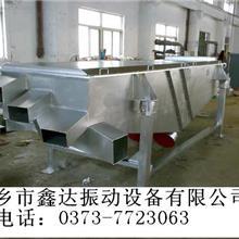 出售河沙振动筛-冶金直线振动筛-鑫达-不锈钢直线筛-厂家直销-品质卓越