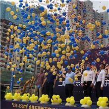 婚庆 庆典开业气球--地爆球--厂家真供