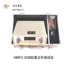 防雷元件测试仪 全自动变比测试仪