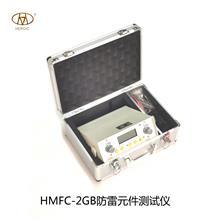 防雷元件测试仪 绝缘油介电强度测试仪