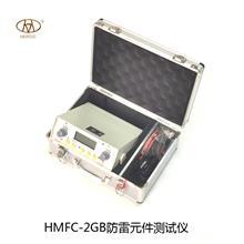 防雷元件测试仪 数字兆欧表