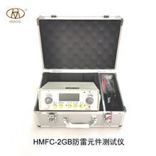 防雷元件测试仪 电容电感测试仪