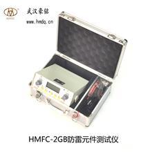 防雷元件测试仪 直流电阻测试仪