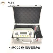 防雷元件测试仪 手持式放电计数器