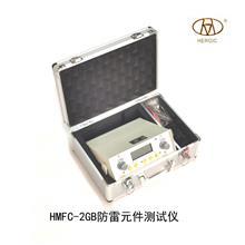 防雷元件测试仪 电缆故障测试仪