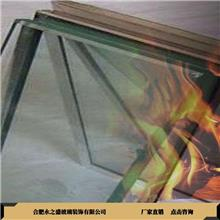 建筑幕墙用 中空防火玻璃 支持量大采购