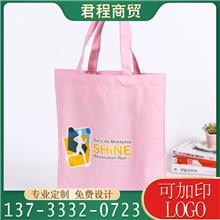 帆布袋定制logo购物抽绳束口袋定做全棉空白棉布袋手提帆布包 厂家现货