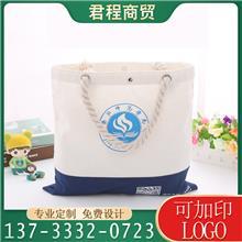 广告手提棉布袋 定做帆布包 帆布袋定制logo图案 厂家货源欢迎来电