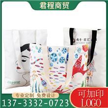 空白帆布手提袋logo印花纯棉布袋单肩购物包广告宣传帆布袋 定制