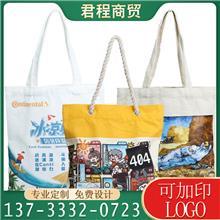 批发帆布袋定做logo 空白现货创意购物手提棉布袋学生帆布包 定制