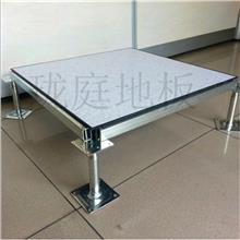 防静电地板 全钢活动地板 实木复合地板 通风地板 常州地板