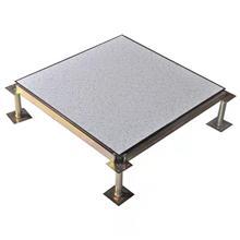 全钢活动地板 实木复合地板 通风地板 常州地板 PVC塑胶地板