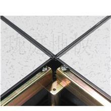 防静电地板 全钢活动地板 实木复合地板