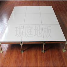 防静电陶瓷地板 全钢地板 架空地板 全钢网络活动地板 办公室架空地板