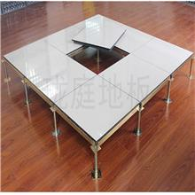 防静电陶瓷地板 全钢地板 全钢网络活动地板 办公室架空地板 地板铺设