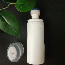 小白瓶擦鞋去污清洁剂瓶 白板鞋旅游鞋擦鞋包装瓶 100ml鞋油瓶