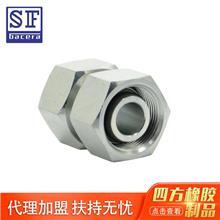 工厂非标定制 碳钢卡套式直通内螺纹液压管件活螺母 高压油管接头