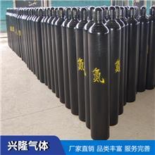 销售 氮气 瓶装氮气 氧气 工业气体  宜兴兴隆价格不贵
