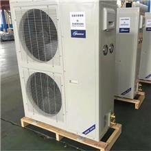 谷轮压缩机 5匹中央空调压缩机 ZR61KC-TFD-522