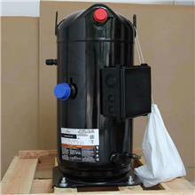 艾默生谷轮三相380伏3匹ZB21KQE-TFD-558冷库用中低温制冷