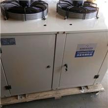 艾默生谷轮组 冷库压缩机组 ZB88KQ-TFD-551 ZB88KQ-TFD-550