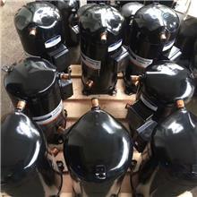 谷轮压缩机 ZR125KC-TFD-522 10HP空调冷库压缩机厂价直销
