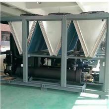 定制风冷螺杆式船舰空调机水冷式冷水机 涡旋式船用空调制冷机