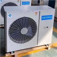 谷轮3匹机组 冷库压缩机组 ZB21KQ-TFD-558 ZB21KQE-TFD-558