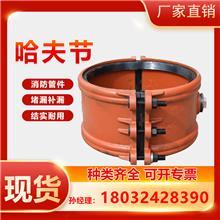 200*200 哈夫节 铁管用 PE管塑料管用 管道连接 五金配件