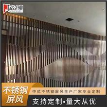 新中式家用实木屏风茶馆隔断装饰镂空座屏酒店公寓不锈钢大门屏风