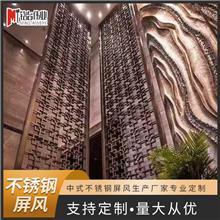 不锈钢镂空屏风 客厅玄关酒店大堂 写字楼装饰隔断黑钛金定制