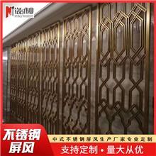 不锈钢屏风隔断柜子书架金属材料高品 质酒店KTV售楼部装饰材料