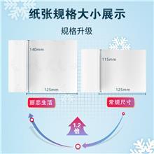 无芯卫生卷纸 家用纸巾家庭纸厕纸生产厂家