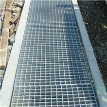 品进镀锌钢格栅 地沟盖板现货 养殖漏粪 工厂行人平台 密型钢格板定做