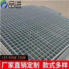 钢格板现货 不锈钢地板 养殖钢格板 导水方格地板 沟槽盖板 品进