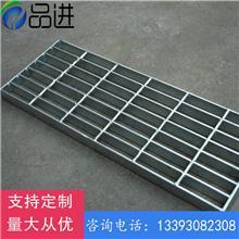不锈钢地板 锯齿防滑钢格板 扁钢焊接护栏 插接钢格板 品进格栅板