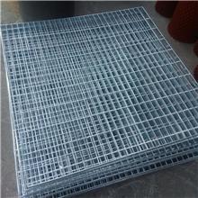格栅下水道盖板 密型钢格板定做 水厂行人走道 品进镀锌钢格板