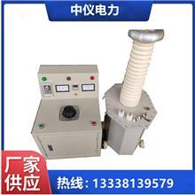 工频耐压试验装置 高压试验变压器批发供货