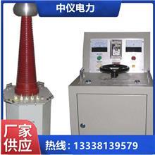 工频耐压试验装置 试验变压器厂家生产 直流高压试验变压器供货