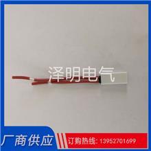 泽明电气供应三相电机保护器直流大功率温控器 电动工具温度开关