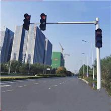 LED信号灯批发 道路信号灯厂家定制 信号灯杆需求定制