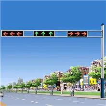 交通信号灯 led信号灯杆质量放心 市电灯杆欢迎选购