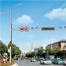 智慧路灯生产厂家 8米智能路灯厂家 智能wifi一体化路灯批发