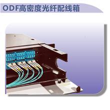 湖北厂家抽拉式光缆交接箱 诚招合作伙伴 ODF高密度光纤配线箱 德惠科技湖北总代光纤终端盒