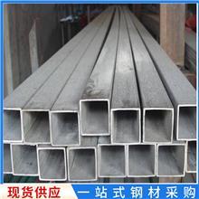 无缝方管  Q235无缝方管 太阳能设备用高频焊接方管 框架用方管