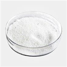 葡辛胺价格 葡辛胺厂家 CAS: 23323-37-7