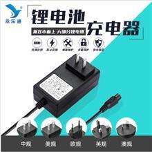 监控安防电源中规美规3c认证锂电池充电器小家电插墙式电源适配器