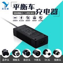 电动车充电器电瓶12V2A5A电源适配器智能锂电池42V2A平衡车充电器
