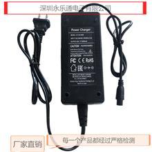 厂家直销平衡车电动车充电器42V2A